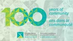 History of CMHA: Celebrating 100 Years